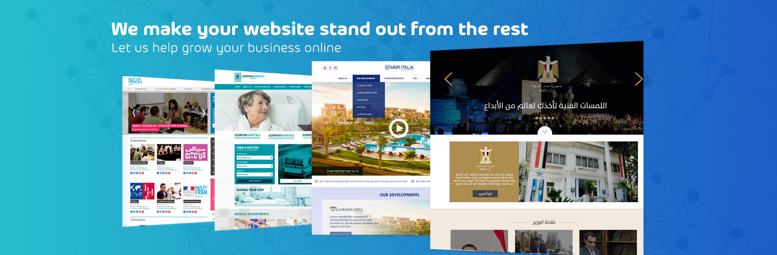 NetWave | Web design and development - Egypt